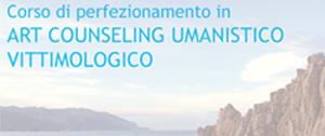 Corso-di-Perfezionamento-in-Art-Counseling-Umanistico-Vittimologico